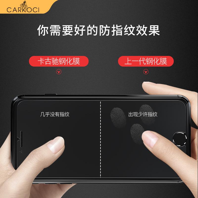 卡古驰iphone6钢化膜苹果6plus手机6s全屏覆盖全包边6p磨砂sp抗蓝光防爆防摔5.5mo六半4.7钢化玻璃i6屏保贴膜