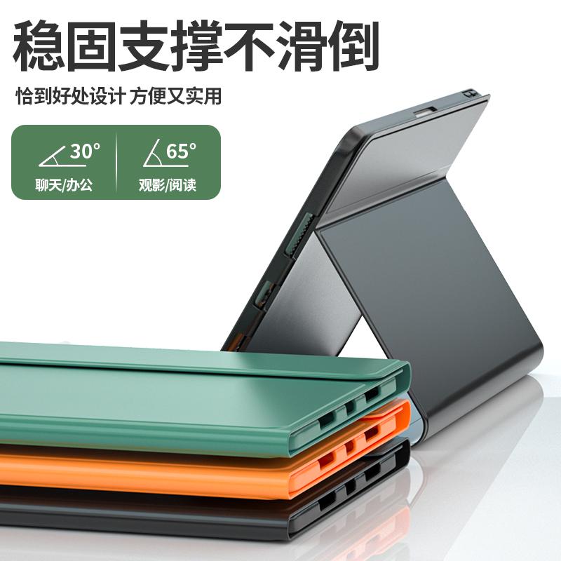 适用于华为MatePadPro蓝牙键盘保护套m6带笔槽外接鼠标10.8英寸matepad平板pro电脑磁吸荣耀V6全包防摔壳皮套