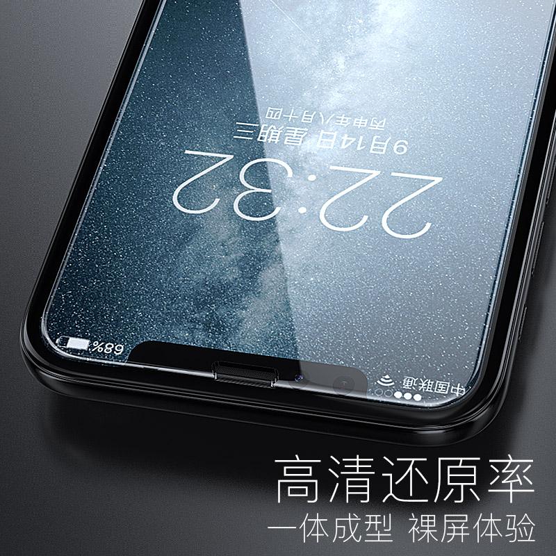 卡古驰 iPhoneX钢化膜苹果X手机mo膜全屏覆盖3D背膜IPX蓝光8x前后