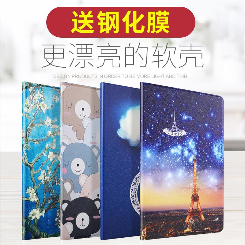 【現貨發售】2019新款iPad mini5保護套蘋果mini3/2/1全包矽膠防摔7.9英寸平板迷你4殼可愛卡通a1538/a1489套