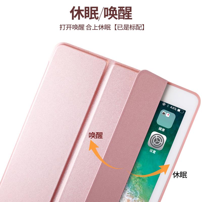 2018新款ipad air2保护套a1566平板电脑pad5/6/7硅胶Air2/1苹果2017全包apid外壳子9.7英寸ipda iapd网红wlan