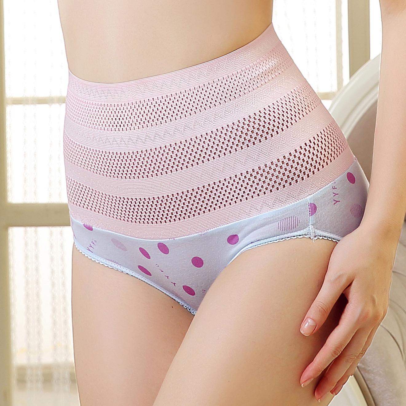 纯棉收腹内裤高腰产后短裤生育后穿收胃提臀纯棉内裤产妇使用包邮