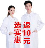 Short-sleeved white coat long-sleeved overalls Dr. Xia Ji clothing student lab coat custom logo printing female to male