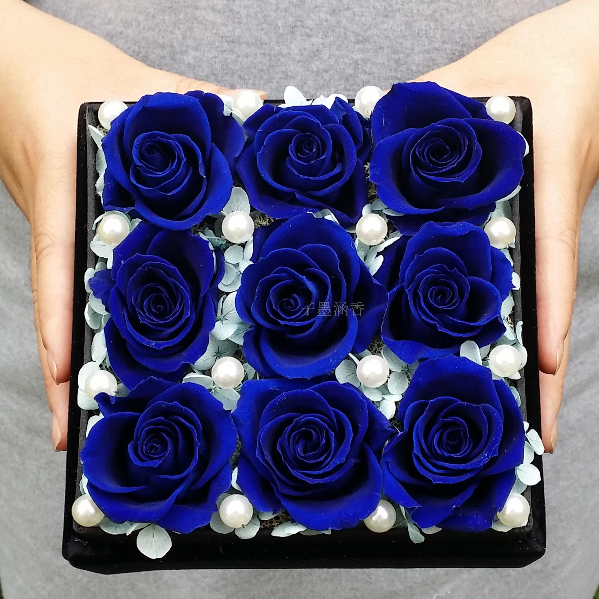Buy 9 Bluelover Flower Preservation Imports Rose Preserved Boxes Gift Birthday Bless Courtship Free Shipping In Cheap