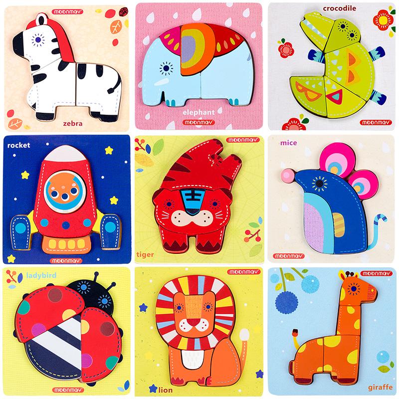 1-2-3-4-6岁幼儿童立体拼图动物认知宝宝早教益智力开发木质玩具