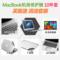 苹果Macbook笔记本新air13.3电脑pro13保护套Mac12外壳贴膜15寸贴纸11全套配件机身上下盖屏幕键盘膜轻薄散热