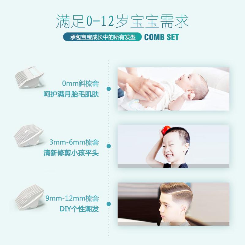 婴儿理发器超静音剃头发推剪自己小孩剃发推子新生宝宝幼儿童神器