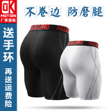 Stretch quick-drying five-point pants men's sports tights breathable compression running basketball track and field training leggings