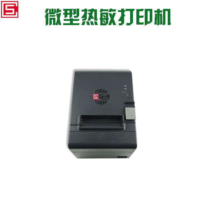 EPSON TM-T81II打印机 80mm打印机 T82微型热敏打印机 T82打印机