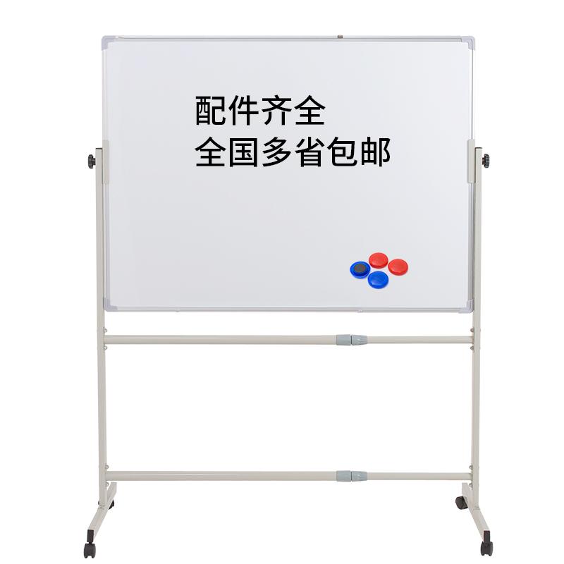 齐富白板支架式黑板家用儿童涂鸦写字板磁性留言板教学培训办公会议单双面立式架子可移除白板工厂展示书写板