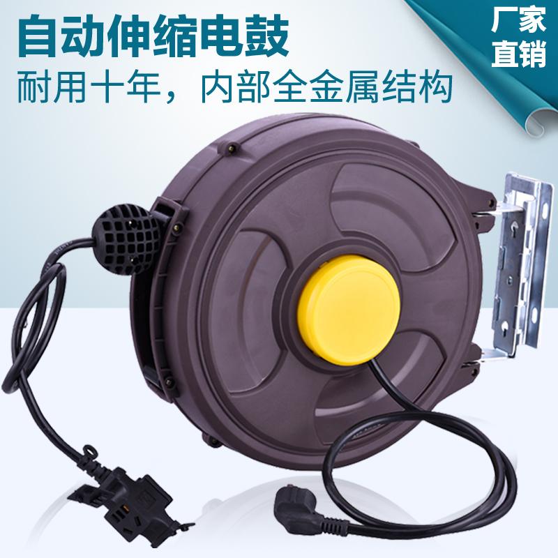 电鼓卷线器自动伸缩卷管器多股铜芯线悬挂式卷盘器国标电缆收线器