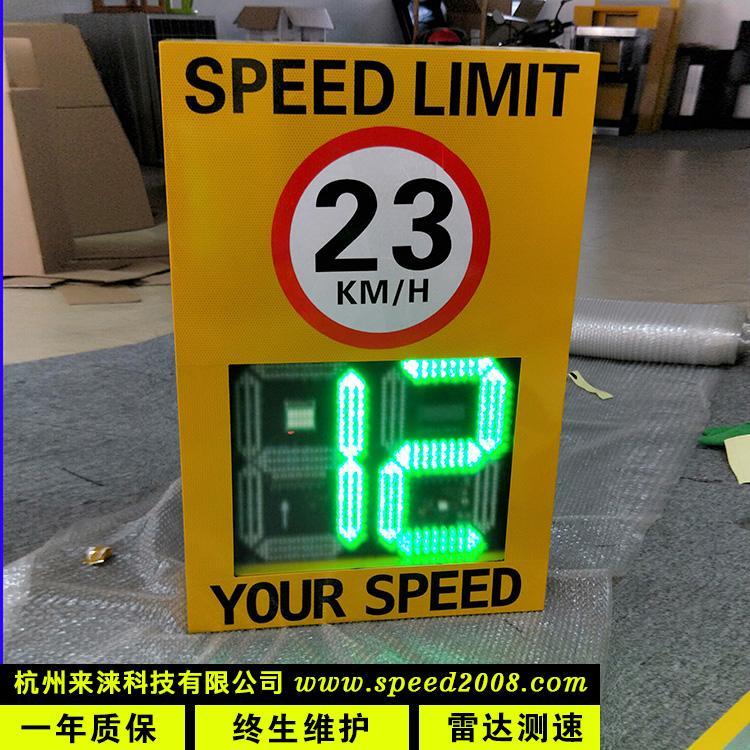 智能雷达车速反馈仪 雷达测速显示屏DFS道路交通测速反馈屏(定制)
