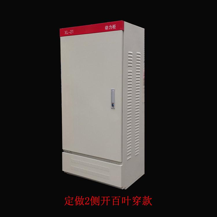 370 600 1000 控制柜 防雨柜 强电柜 变频柜 配电柜 动力柜 21 xl