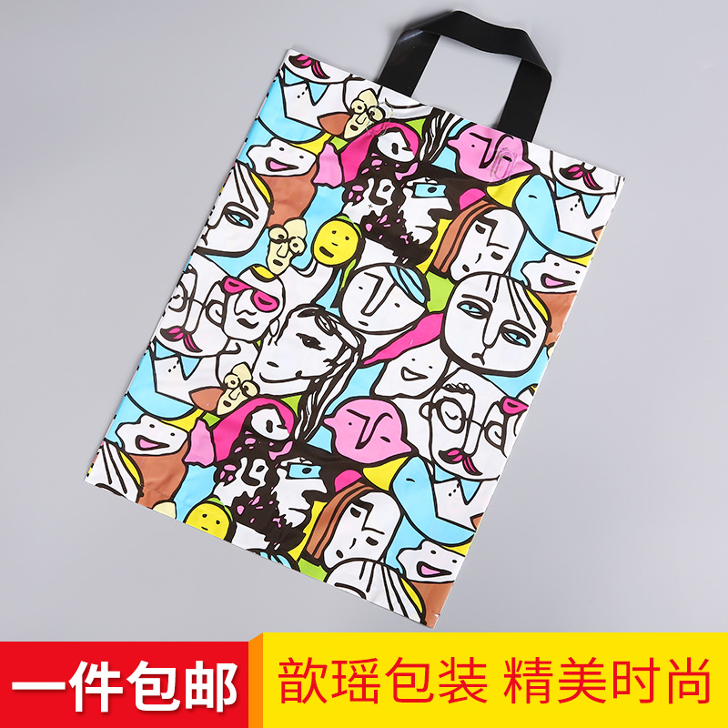 脸谱款礼品袋塑料袋包装袋手提袋服装袋童装袋日用服饰包装袋子
