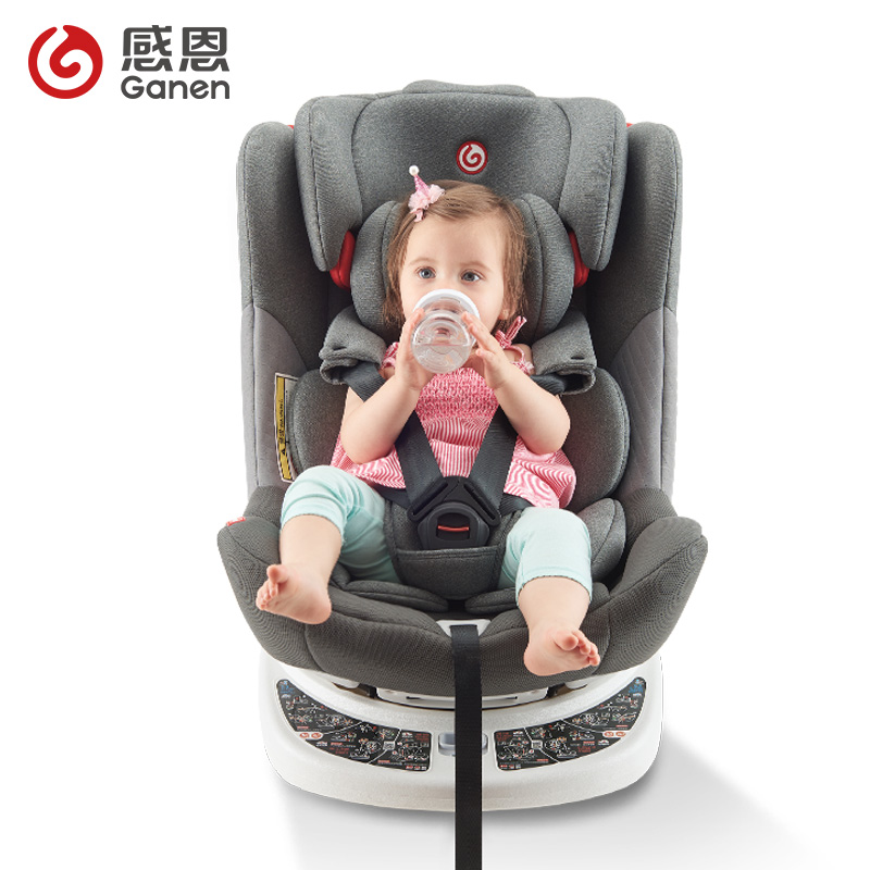 感恩盖亚安全座椅儿童汽车用0-4-6-12岁360度旋转isofix婴儿车载