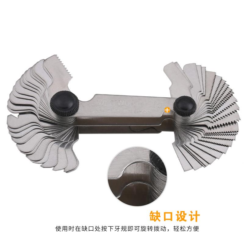 公制/英制/美制一体式螺纹样板/罗纹样板/螺纹规/牙规 55度 60度