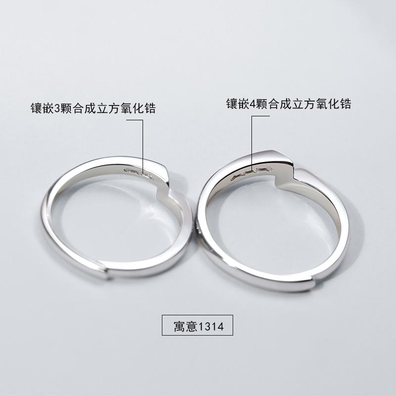 莫比乌斯情侣戒指