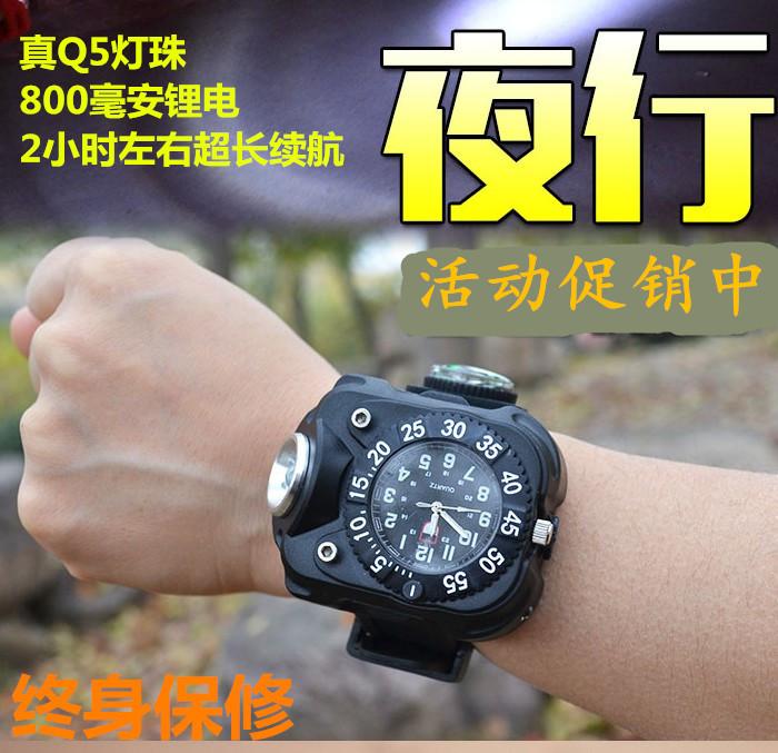 手腕燈防水個性手錶帶強光手電充電石英錶戶外運動手錶夜跑騎行燈