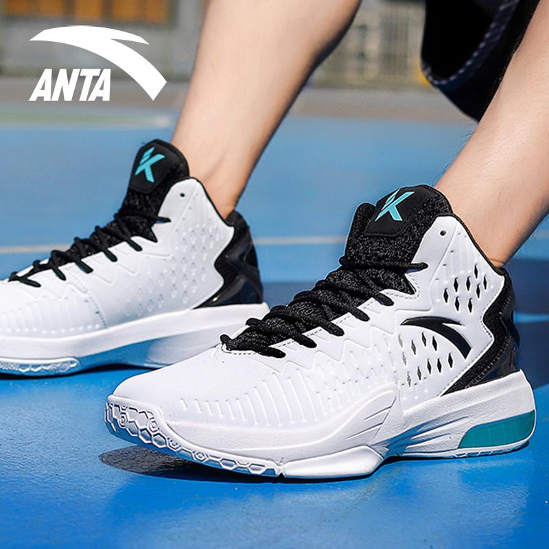 安踏篮球鞋男鞋气垫鞋2021夏季新款KT4汤普森5高帮战靴耐磨运动鞋