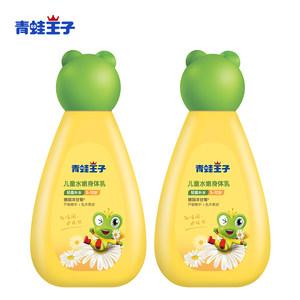 青蛙王子儿童滋润乳霜宝宝润肤露保湿补水身体乳液小孩秋冬护肤品