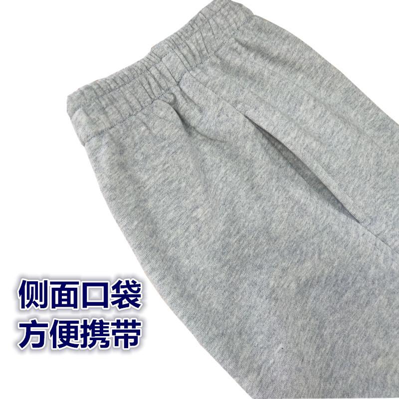 定制2019春夏全棉薄款毛圈纯色净色光板浅灰日常运动裤校服裤学生