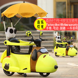 Children's electric motorcycle tricycle 1-3-5 years old portable trolley child charging dog toy car can sit