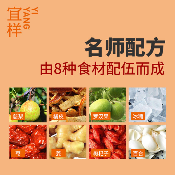 I should like new nourishing Yin Yici pear Rohan Eight pregnant women, the elderly children without adding cream Chee Li Gao 300g