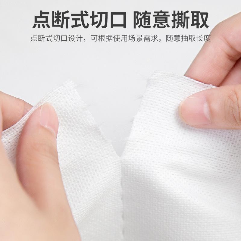 美丽工匠洗脸巾女一次性洁面巾美容院洗面巾卷筒式面巾纸擦脸专用