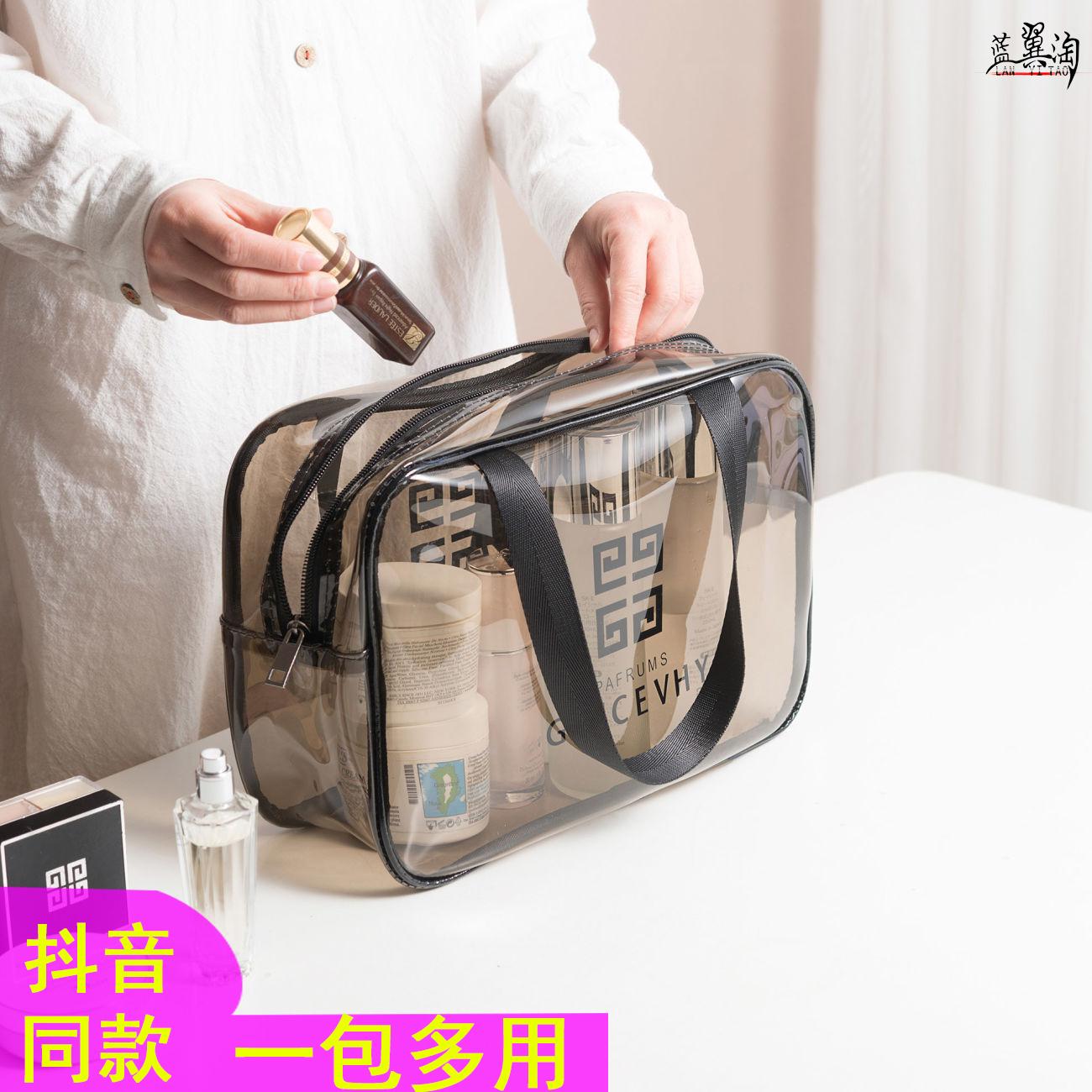 化妆包女便携2020新款超火大容量旅行防水洗漱品ins风透明收纳袋【图2】