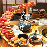 Backgammon steps Japanese style barbecue restaurant tableware personality hot pot restaurant mood food creative sushi wooden plate