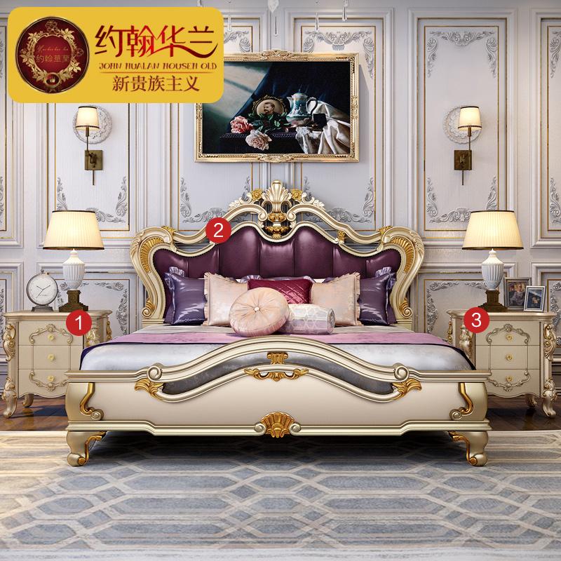 約翰華蘭 主臥歐式床法式奢華香檳金雙人高箱儲物公主1.8米婚床