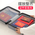 Document storage bag, family large-capacity box, multi-function passport cover, baby file, moisture-proof organizer for important documents