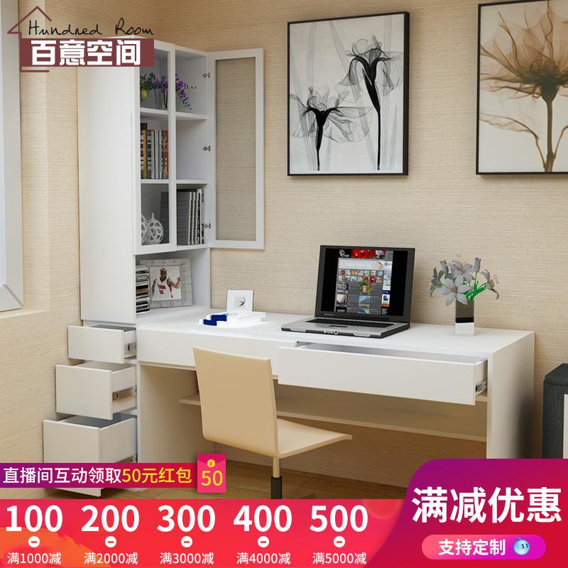 百意空間定製環保板式家用雙人電腦桌雙人帶書架書桌桌上型電腦寫字檯