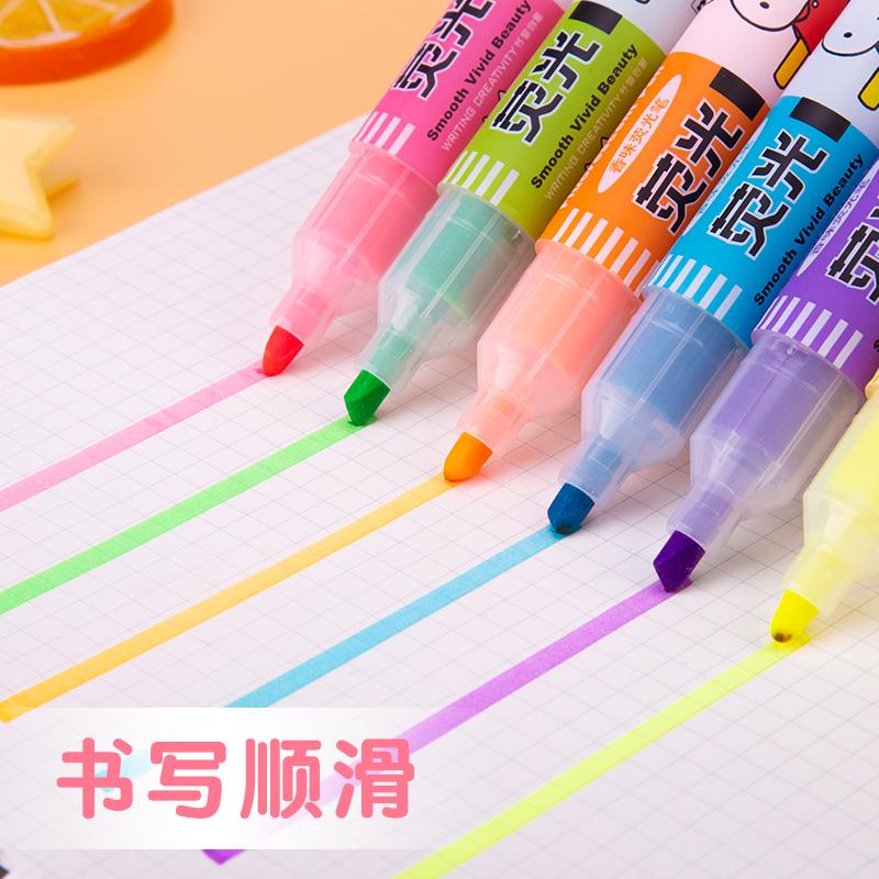 晨光彩色荧光笔小清新米菲香味银光笔6色荧光笔 醒目笔记号笔彩色粗划重点套装学生用标记糖果色一套6支包邮