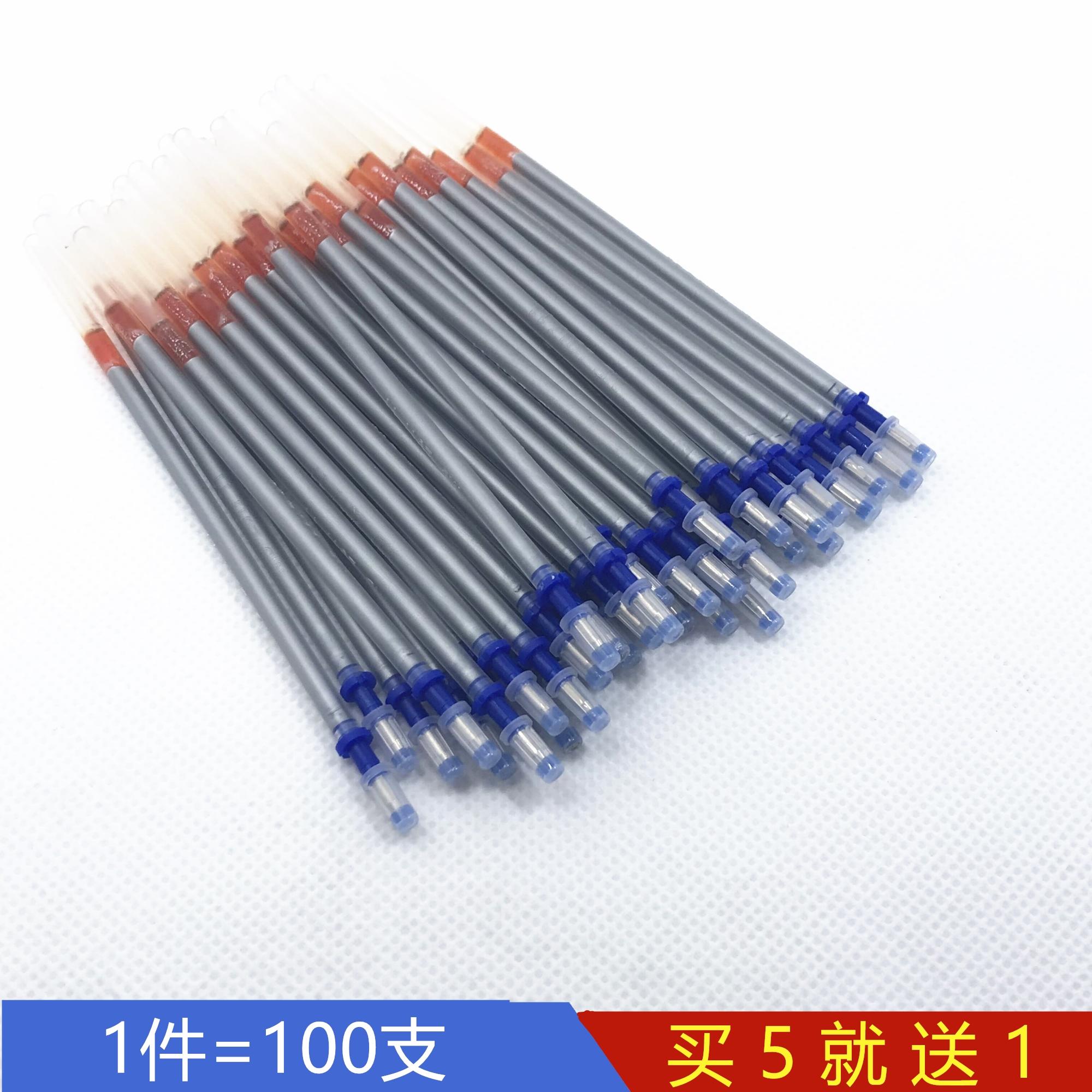 多用途水銀 皮革筆芯 服裝布料記號筆芯 銀色筆芯 水性筆芯促銷