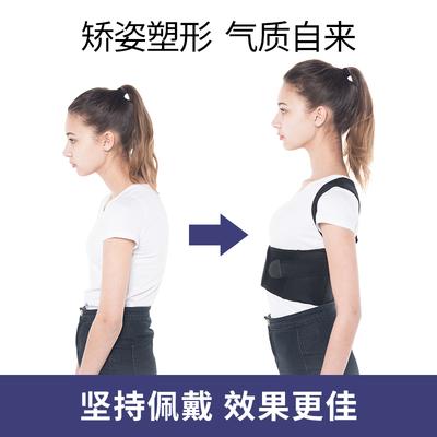 背背佳官方女男學生成年隱形新E駝背矯正器成人兒童防駝背矯正帶