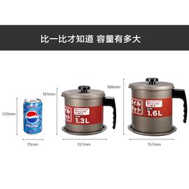 嘉士厨油壶家用出口日本不锈钢过滤网装油瓶厨房防漏大小号储油罐