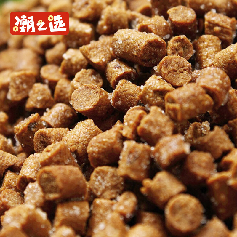 正合堂 蜂蜜老香橼52g*8/4瓶 佛手瓜果丹广东潮汕特产 多省包邮