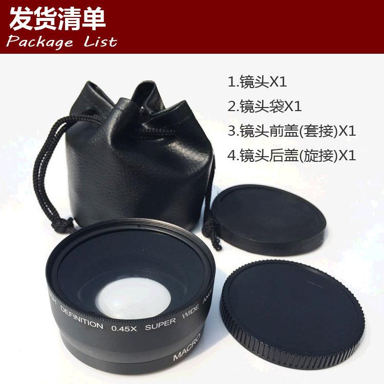 58mm 0.45x 0.45倍 单反相机 广角附加镜头 适用于佳能18-55镜头