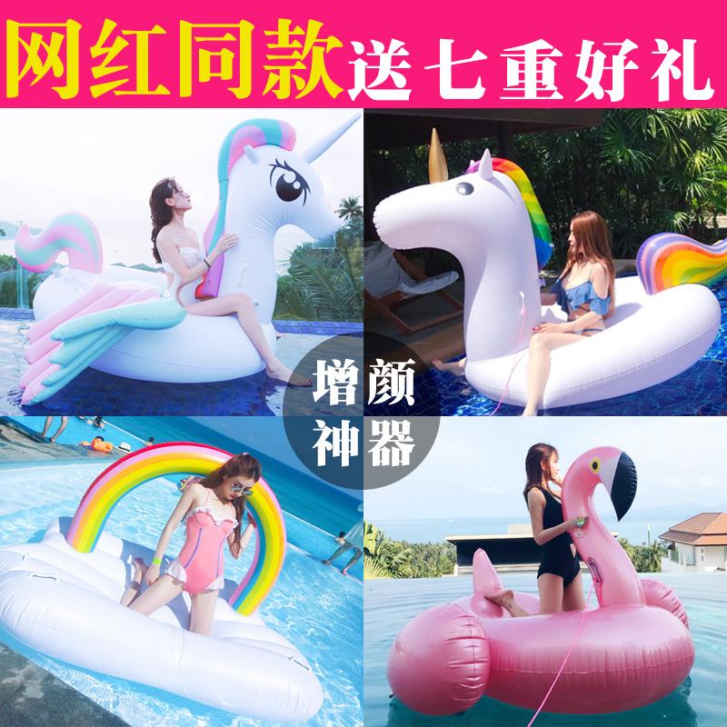 網紅獨角獸玫瑰金火烈鳥游泳圈成人坐騎水上充氣玩具兒童浮床浮排