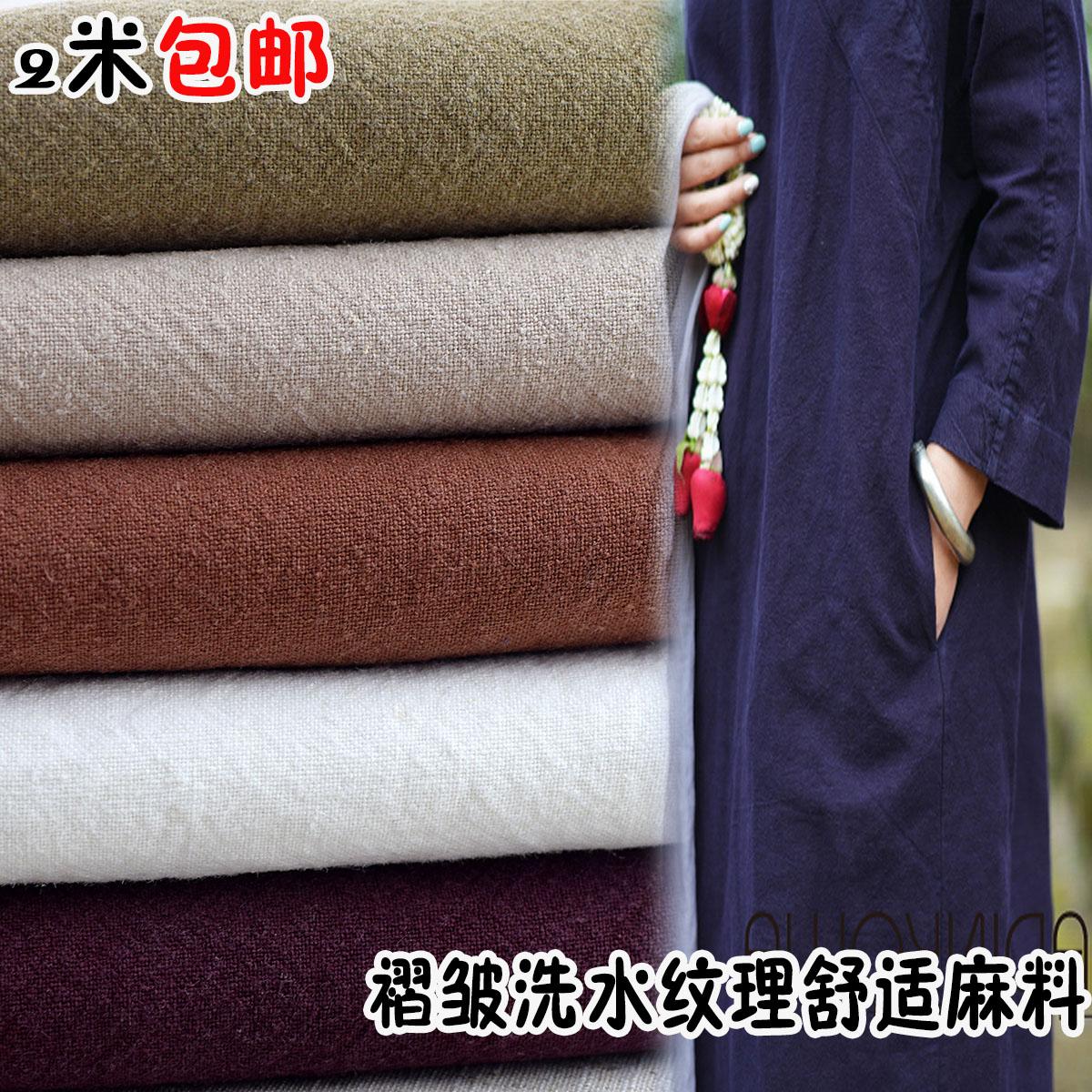 素色秋冬麻布 纯麻皱布纯色亚麻布棉麻料裤装服装布料 短裤面料