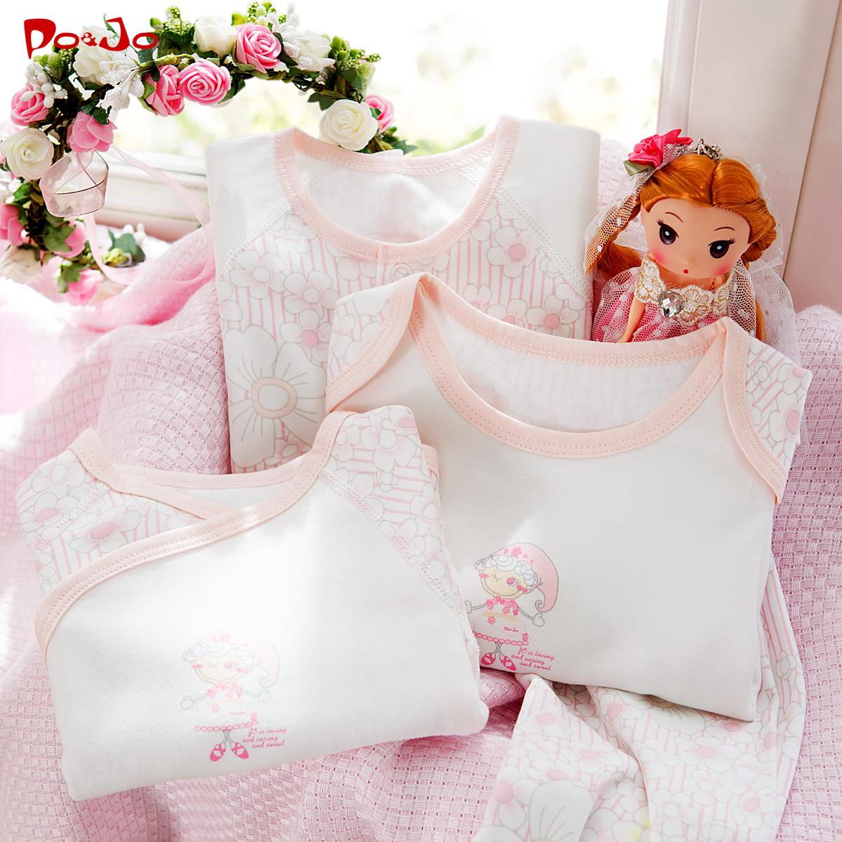 皮偌喬嬰兒內衣套裝新生兒童寶寶純棉秋衣秋褲衣服空調服睡衣春秋