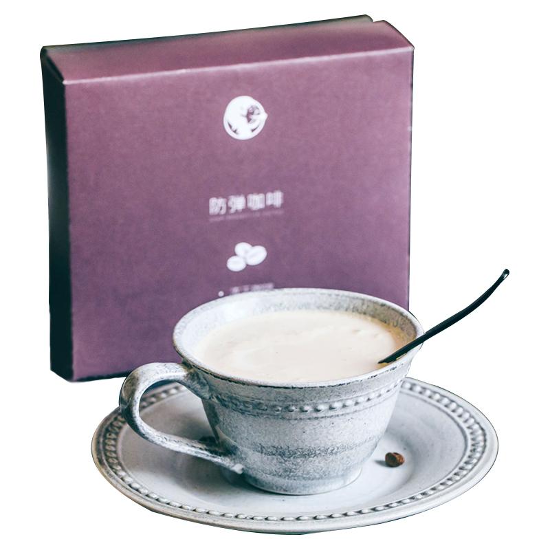 沫小欣 防弹咖啡 第3代生酮饮食无糖速溶咖啡粉黑咖啡正品10袋