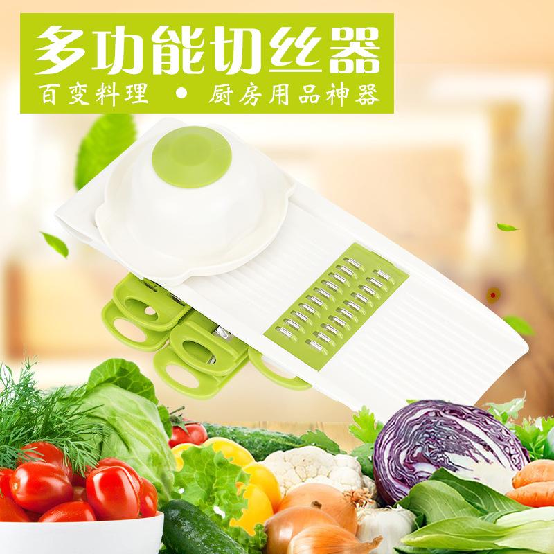 【天天特价】多功能切菜器厨房用品神器土豆丝切丝家用切片
