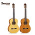 Entity FAMOSA Famosa FC50C White Pine Red Pine Full Single Classical Guitar with Case Nanjing Wooden String Guitar