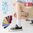 Ice ice socks female spring and summer thin white tube socks jk long tube pile socks female spring and autumn sandals socks ice stockings