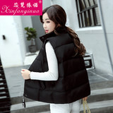 Cotton-coated horse armor women's short spring and winter dress plus thick Korean version of down clothes students can shoulder vest horse clip jacket