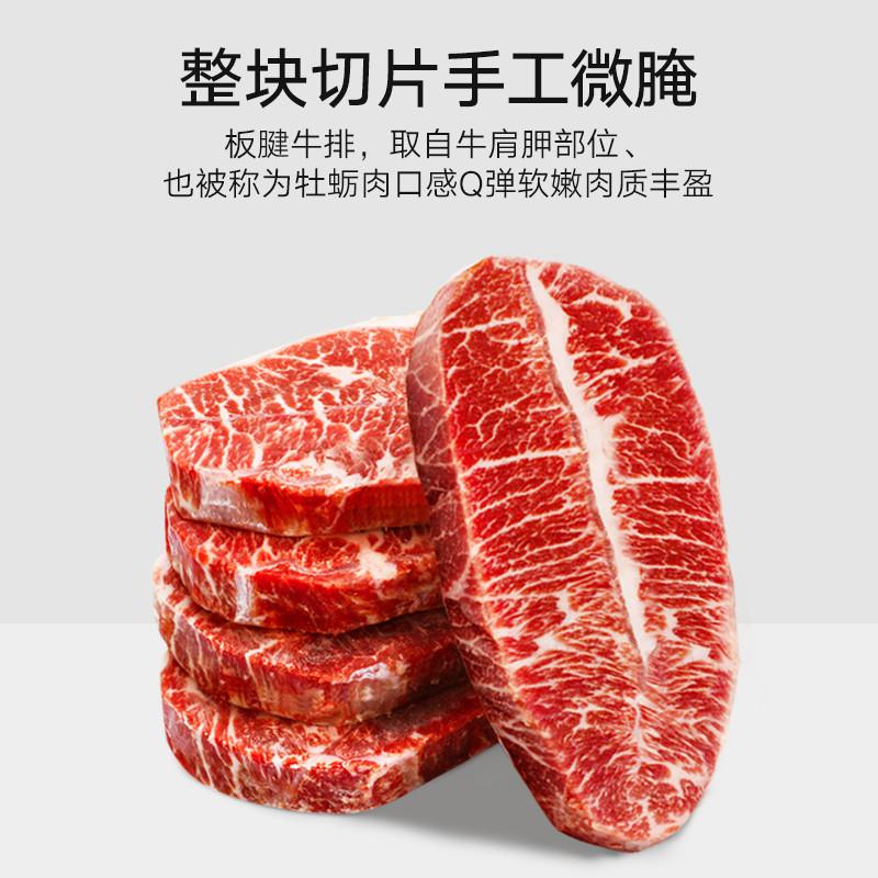 澳洲进口 顶诺 原切牛排套餐100gx10片 独立真空包装