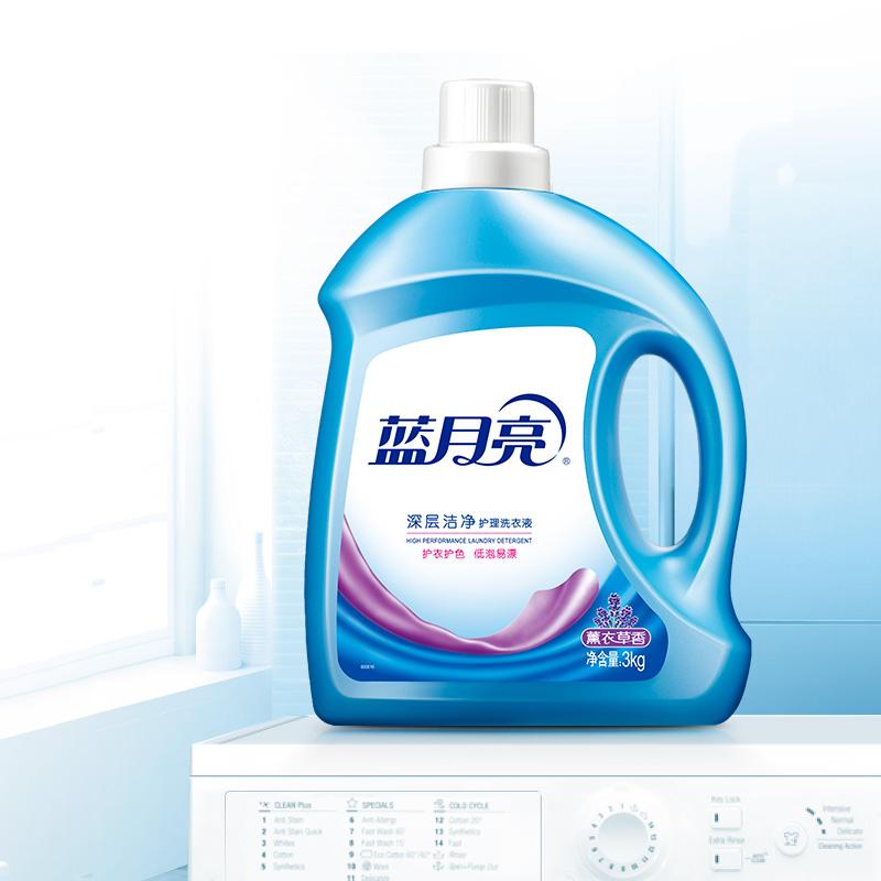 蓝月亮洗衣液 机洗专用薰衣草香味持久 包邮 促销量贩装 官网正品
