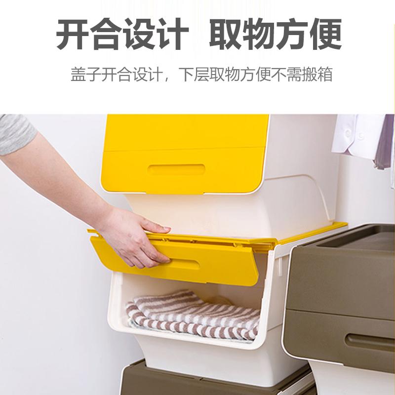 茶花塑料特大号前开式翻盖收纳箱儿童玩具衣物零食整理有盖储物箱【图2】